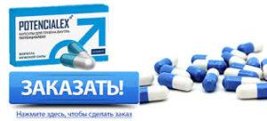 Potencialex - apotheek - kruidvat - effect